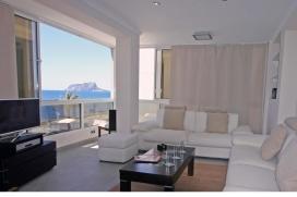 Современный, комфортабельный апартамент  на 6 человек в Морайрe, нa Коста Бланкe, в Испании, Moraira